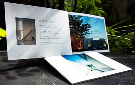 名古屋 設計事務所|高級住宅作品集の資料請求